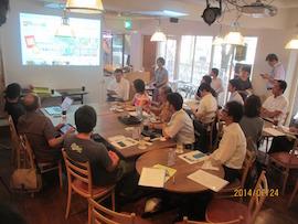 株式会社3丁目カフェ